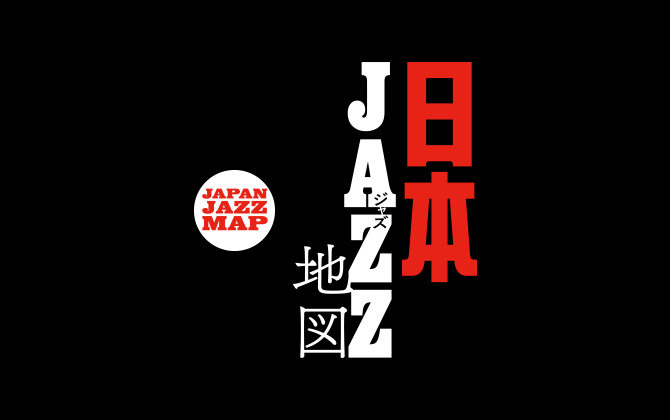 jazz_map_heroC