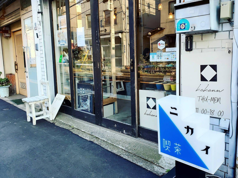 散歩スポットとして人気のエリア谷中・千駄木・根津の「谷根千」を今月は黒猫散歩。