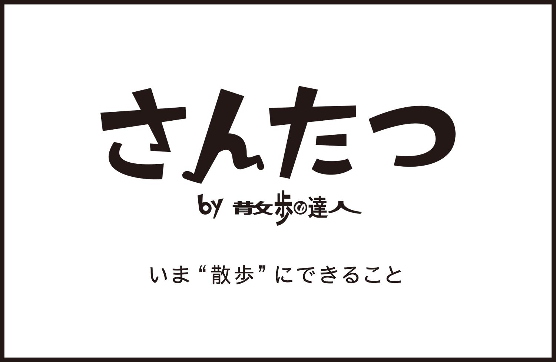 main411_03
