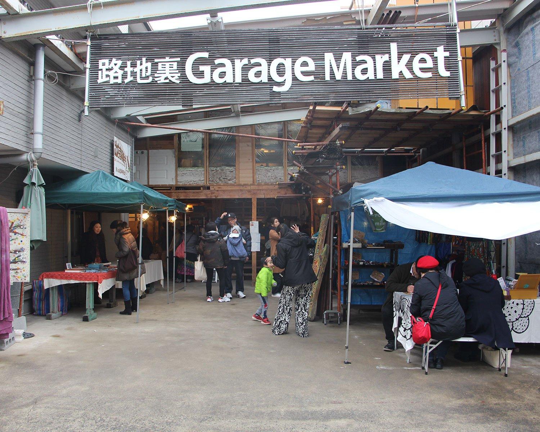住宅街の路地裏に突如現れるマーケットの入り口。知らずに通ったら「何ここ?」と不思議に思う空間。