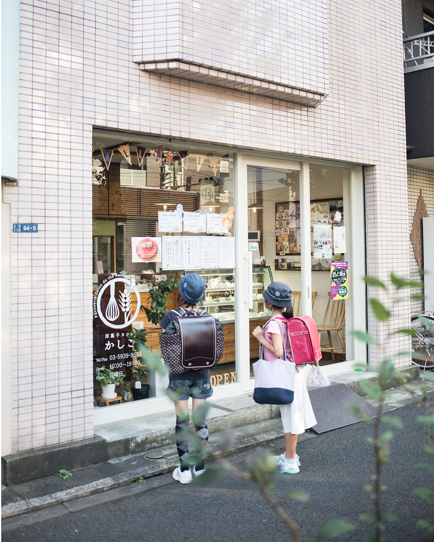 洋菓子カフェ-かしこ02