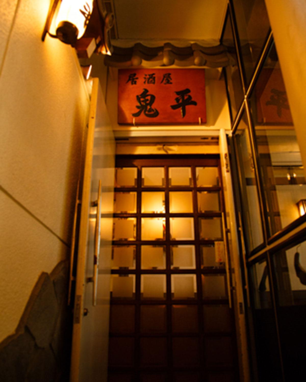 入り口では『鬼平犯科帳』のテーマソングが流れている。
