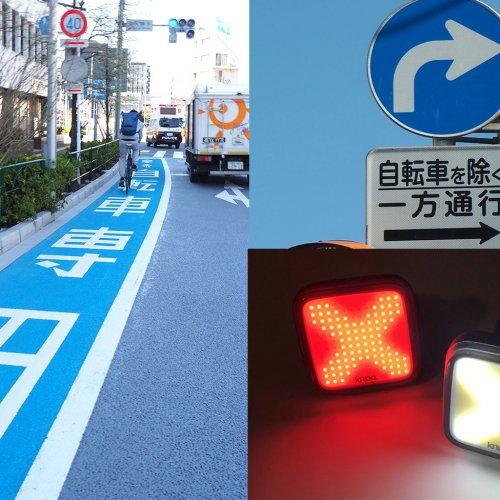知っていれば怖くない! こんなにあった、自転車の交通ルール