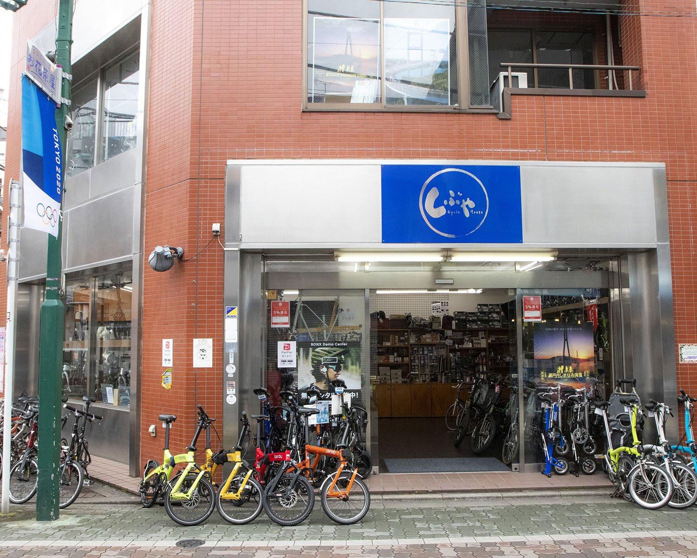 サイクルハウスしぶや お花茶屋店