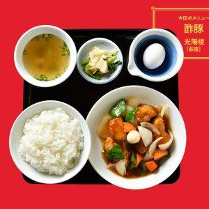 荻窪『光陽楼』の酢豚定食/第8回「酢豚」
