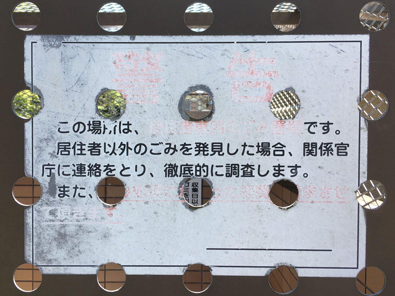 11. 穴埋めと虫食いのダブルパンチ