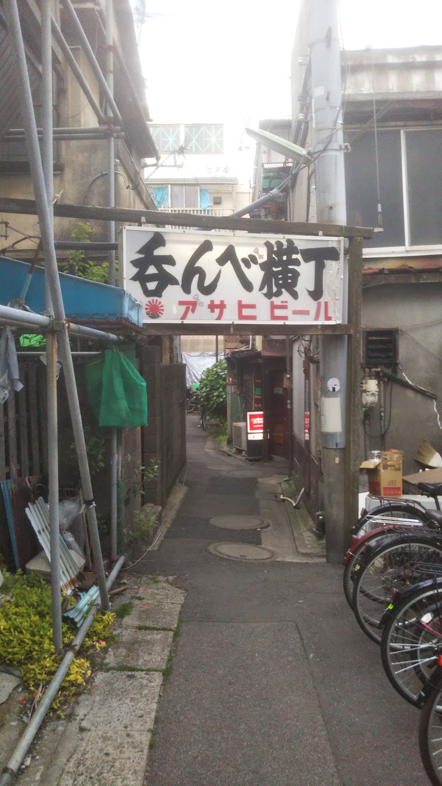 立石駅周辺の飲み屋街。タコ社長の愚痴が聞こえてきそう。「中小企業経営者の苦労がわかってたまるか~」