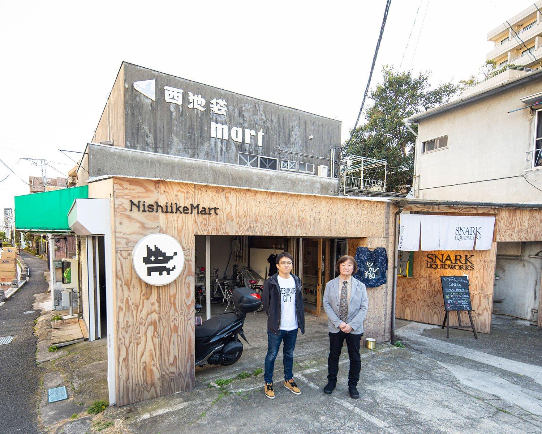 Nishike Mart01