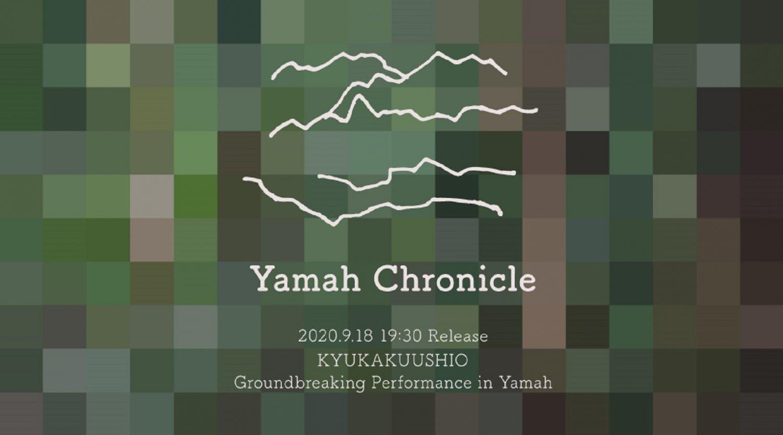 KyukakuUshio4_Yamahchronicle