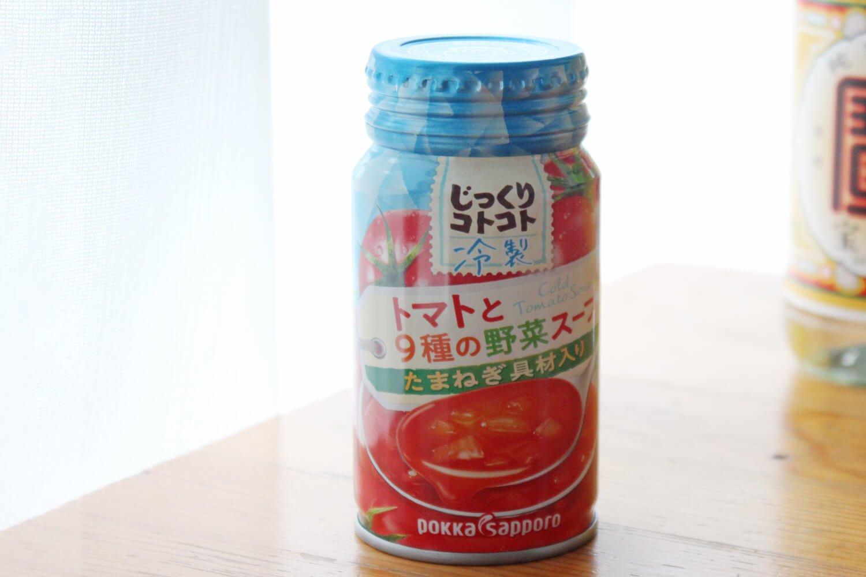 最近、良く見かける冷製スープで「冷製トマトスープハイ」。