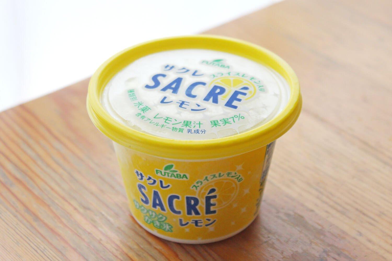 暑い季節に飲みたい「サクレレモンハイ」。