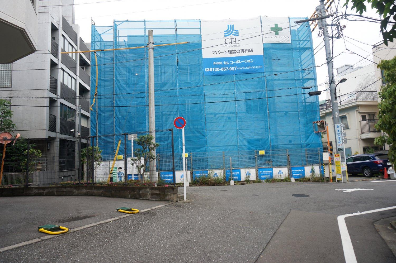 現在はマンションが建設中だった。