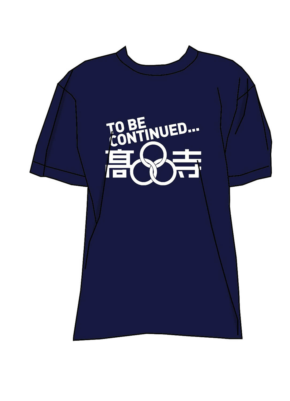 SAVE高円寺 ロゴTシャツ