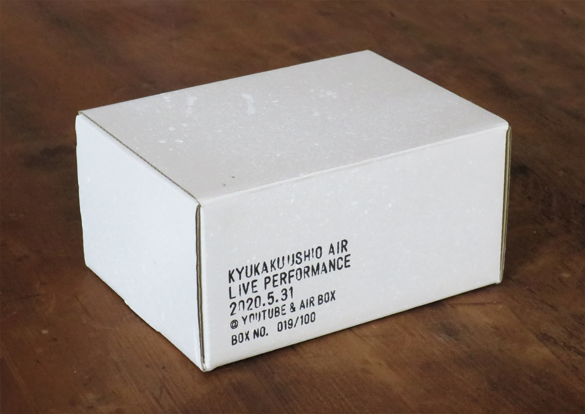 「きゅうかくうしおAIR BOX」