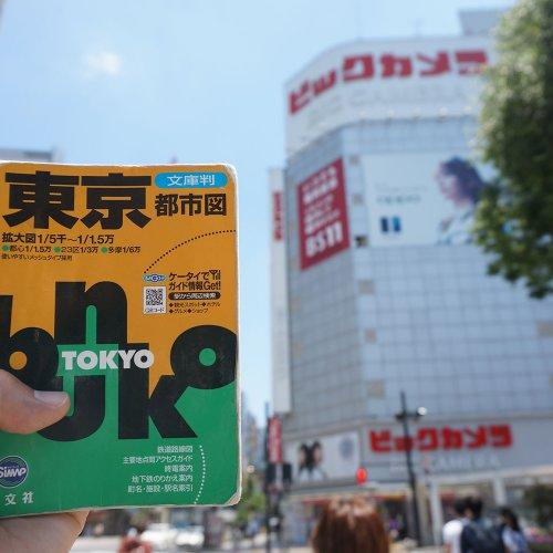 13年前の新宿東口、覚えていますか? 懐かしの文庫地図を熟読!