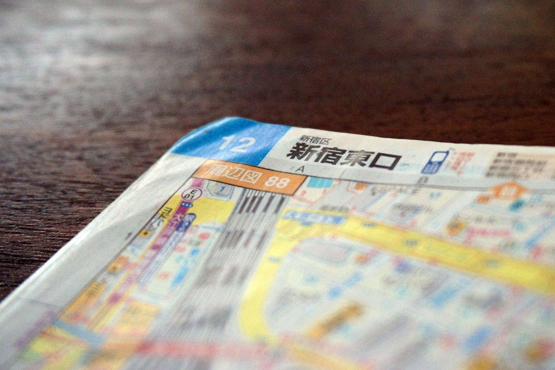 文庫地図の「新宿東口」のページ。著作権の関係で中身お見せできませんのでご想像を!