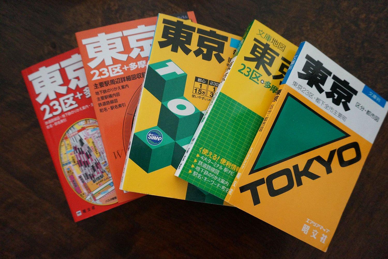筆者はさらに古い文庫地図をメルカリで購入し(300円!)、最新版も書店で購入。これからさらなる研究に励む予定。