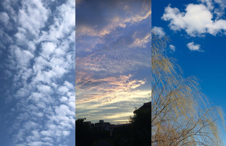 空の読み方が知りたい