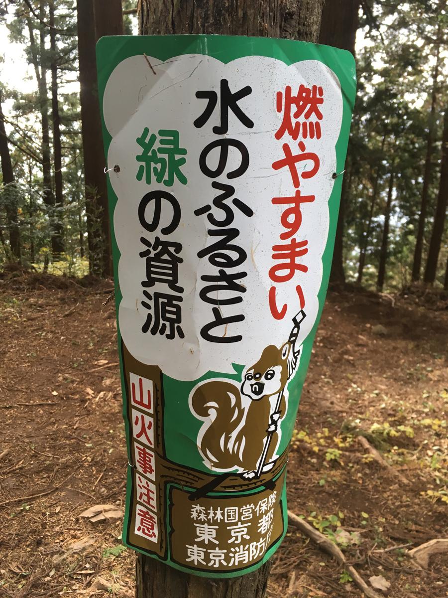 岩茸石山(2018年)
