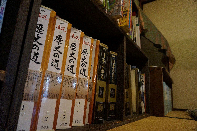 街道関連の書籍は特に豊富に揃っていた。