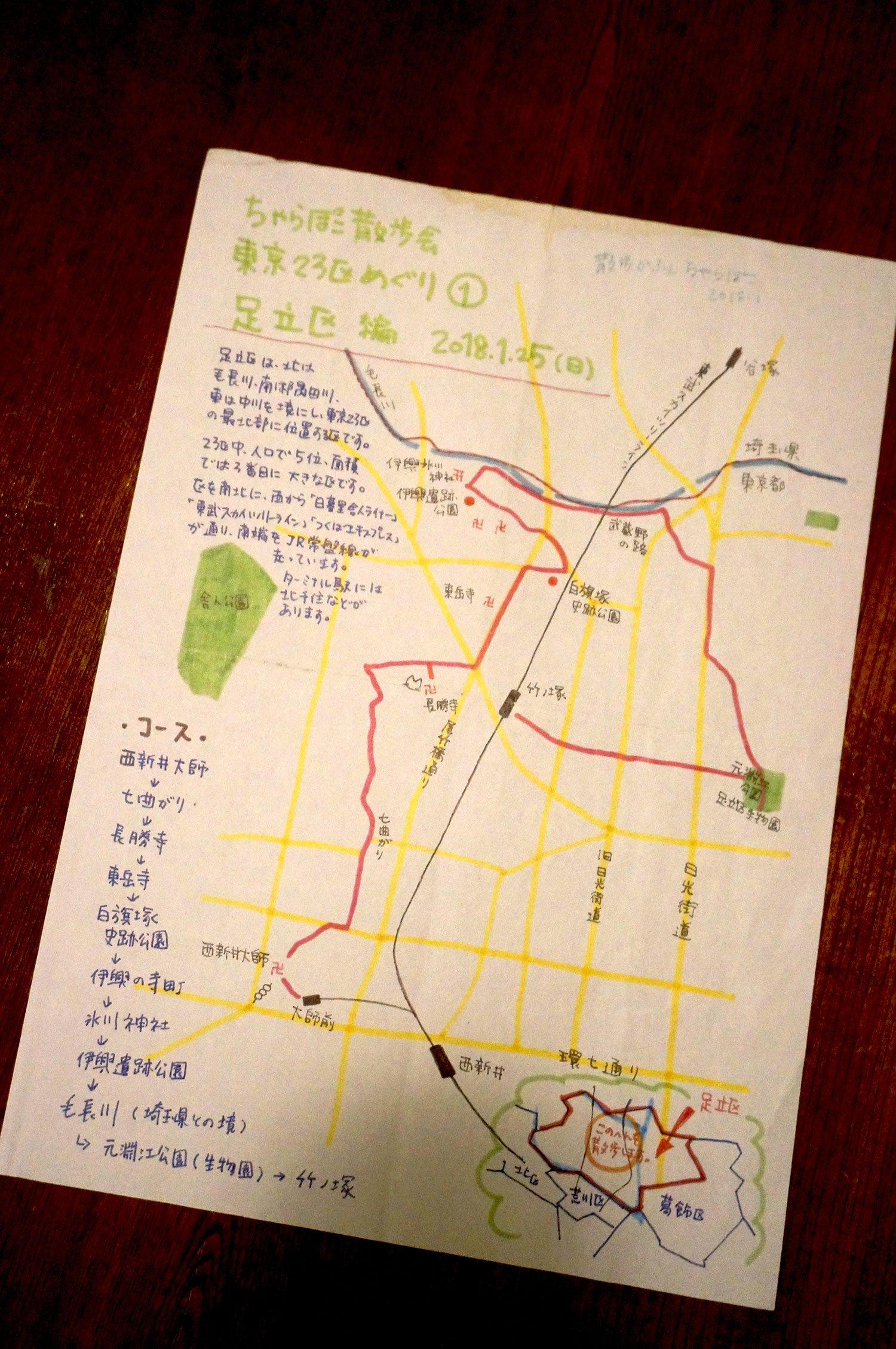 2018年の1月に行った散歩会「23区めぐり 足立区編」のルートマップ。地図の中央には猫のマークがあるが、ここは子猫だったたねちゃんと出会った場所だった。川島さんは寒さの厳しい冬場で心配になり、すぐに近所の獣医に連れて行ったそう。