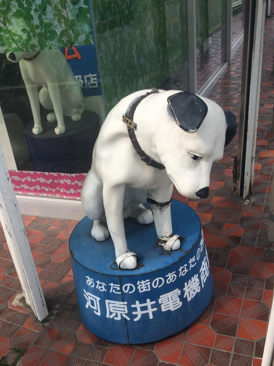 「ビクター犬」ニッパー(2015年・水戸)