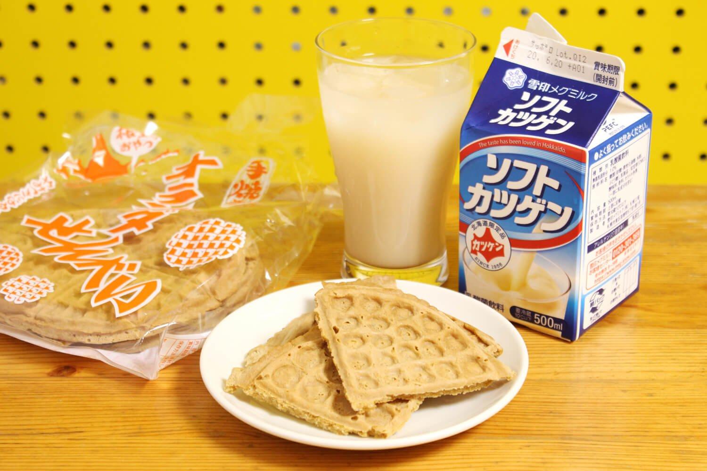 見た目は完全に北海道民の3時のおやつ。(道民の皆さん、違ったらすみません)