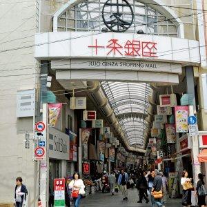 東十条駅からはじめる十条・赤羽散歩~買い物や居酒屋も楽しみな2つの街歩きコース