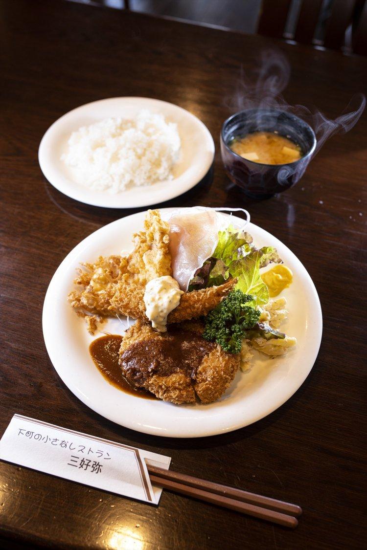 下町の小さなレストラン 三好弥(みよしや)