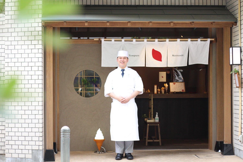 Tempura-Motoyoshi-いも03