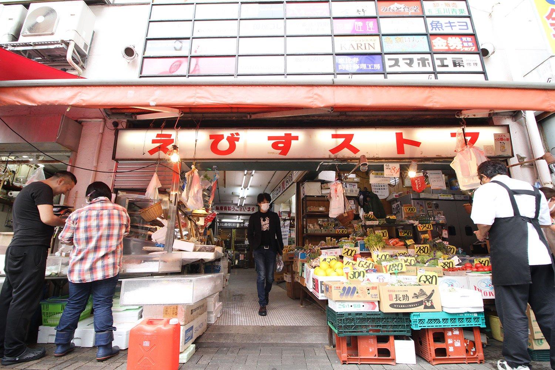 50年以上の歴史をもつ「えびすストア」。鮮魚店や八百屋だけでなく、奥に弁当屋やバインミーの店もある。