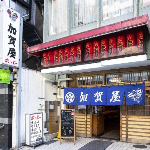 チェーン店? と思いきや実はそれぞれが独立店舗。東京の「よくある屋号」の店【東京さんぽ図鑑】