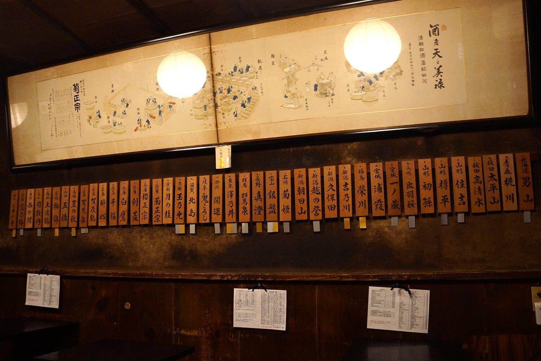 日本酒好きにはたまらない眺めだ。