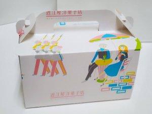 近江屋洋菓子店 ボックス