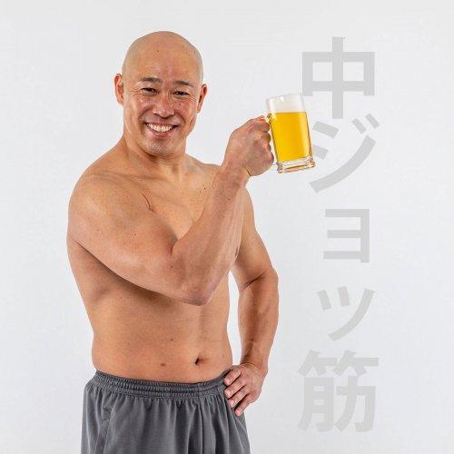 """【飲み歩きマッスル鍛錬】鈍ったカラダに喝! """"中ジョッ筋""""を鍛えずして生中を飲むべからず"""
