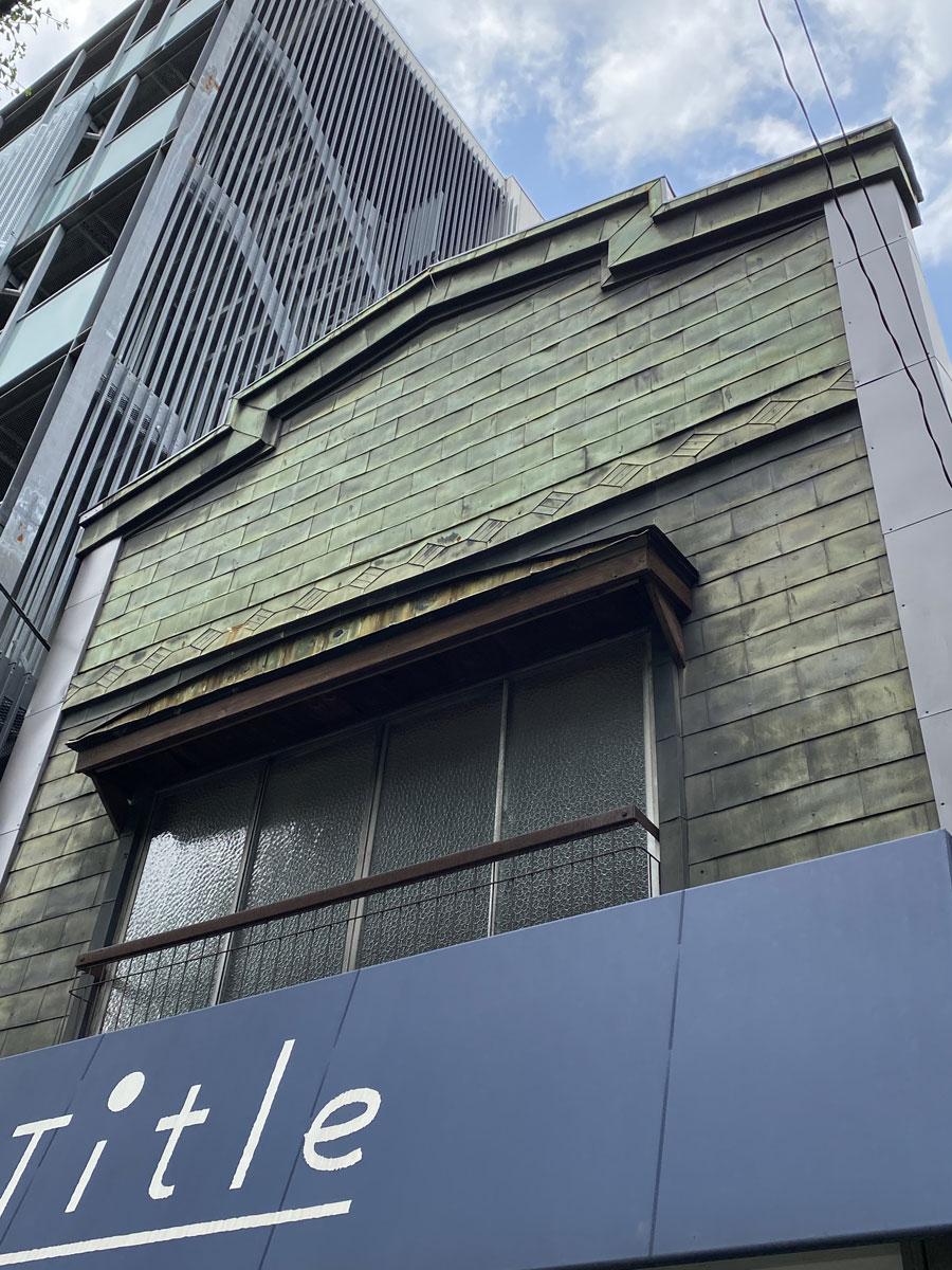 荻窪の本屋『Title』の建物も看板建築。シンプルながら美しい。(撮影=渡邉)