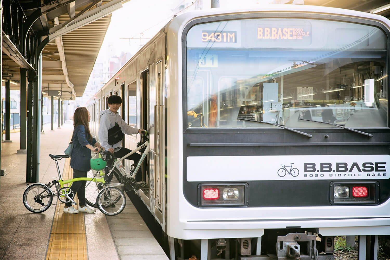 両国発!B.B.BASEに乗って佐原さんぽ~輪行不要! 自転車といっしょの列車旅