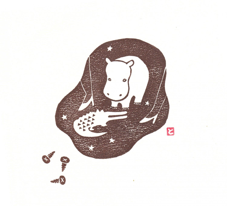 enoshima_hanko