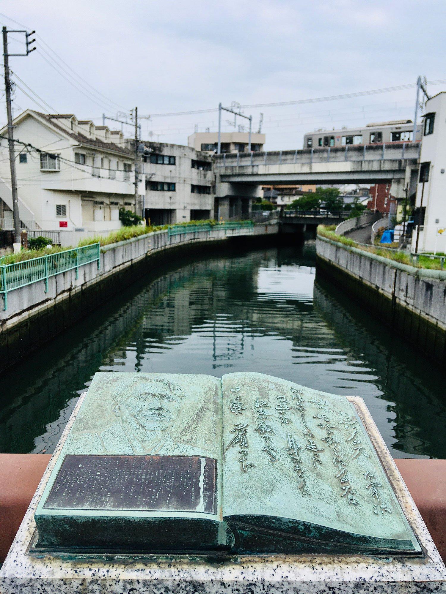 東京さんぽ図鑑スピンオフ