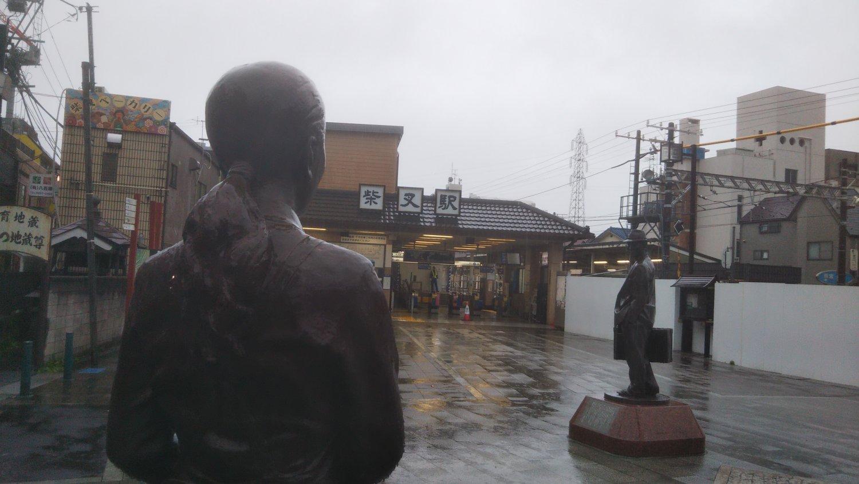 旅立ちと別れの神スポット・京成柴又駅。