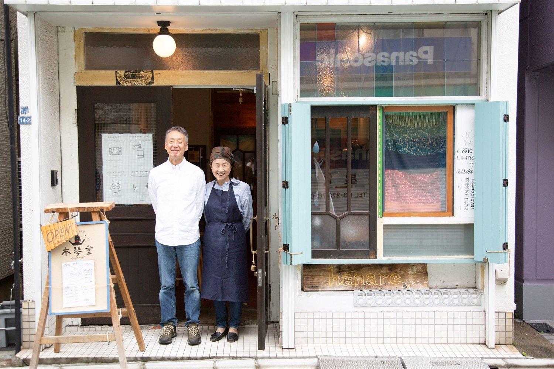真佐男さんと佳代子さん。