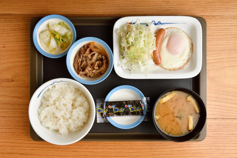 +50 円でライス→おろし豆腐にも。