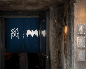 The SG Club 外観