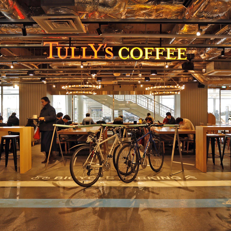 あの『タリーズコーヒー』にも自転車ラックが備わる。7:00~21:00、無休。☎029-869-8870