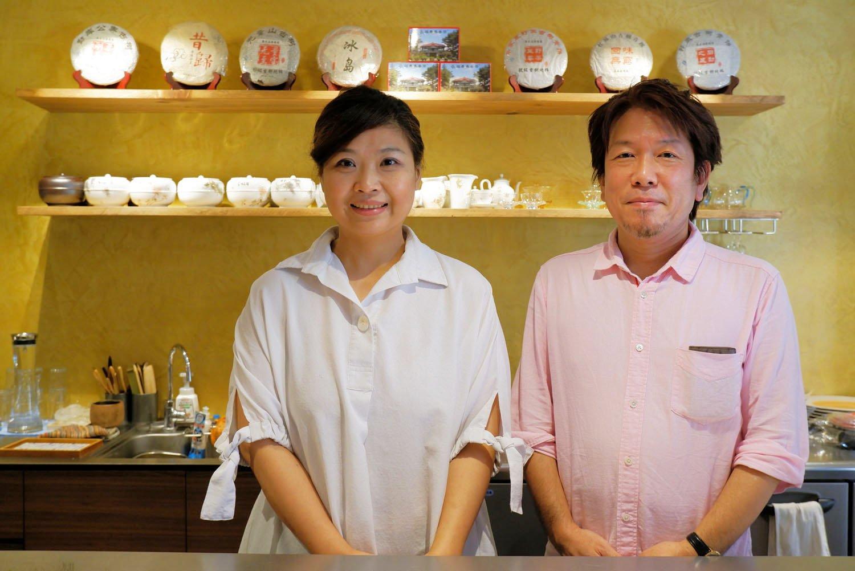 オーナーの洪藝庭(ホン・イーティン)さんと高橋浩二さんご夫婦。