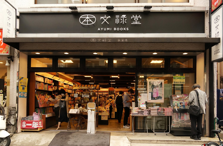 より多くの人が入りやすい店を追究した結果、大きな開口部をもつ本屋となった。