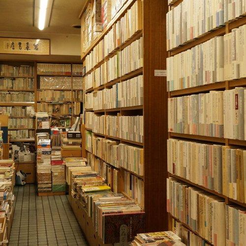 荻窪駅前で70年以上。『岩森書店』のていねいに並べられた古本に感動