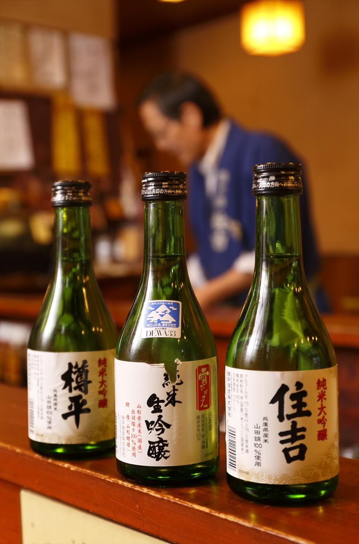生酒は300mlの瓶で用意。純米大吟醸住吉・樽平は各1800円、雪むかえ純米生吟醸950円。