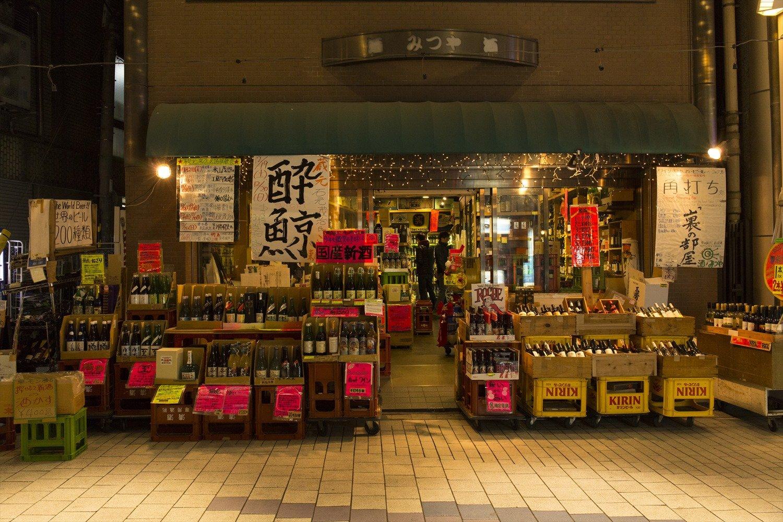 実は大正13年創業の老舗で現在3代目。「『奥』は祖父の出身地、愛知県西尾市のお酒。そういう縁も大切にしたい」と三矢さん。