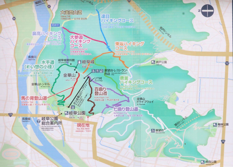 岐阜城への登城ルートは東西南北から複数ある。